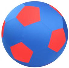 Potah na míč pro koně Jolly Ball Mega